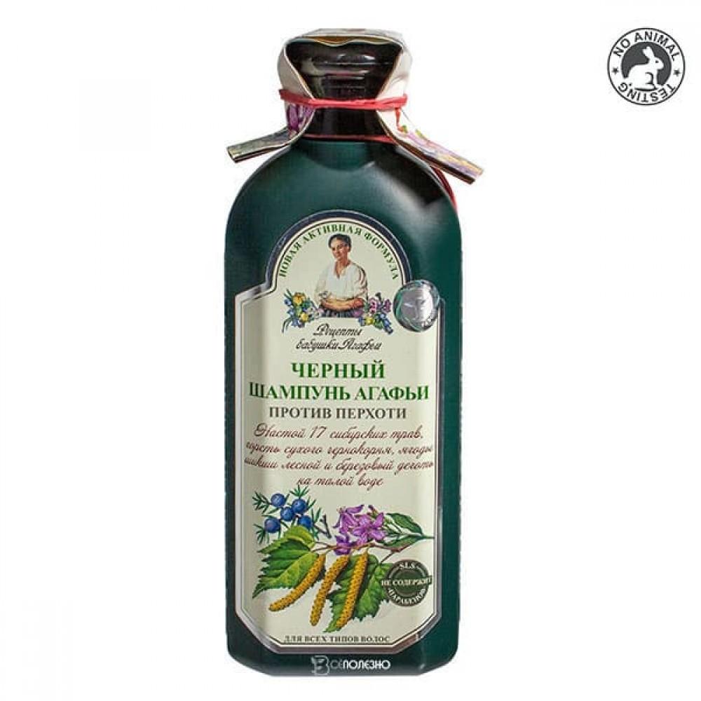 Шампунь против перхоти для всех типов волос Черный Рецепты бабушки Агафьи 350 мл 100612