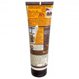 Крем для тела Непревзойдённая упругость и тонус кожи Organic baobab 140 мл Planeta Organica 108048