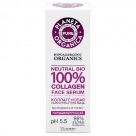 Коллагеновая сыворотка для лица Pure 30 мл Planeta Organica 108059
