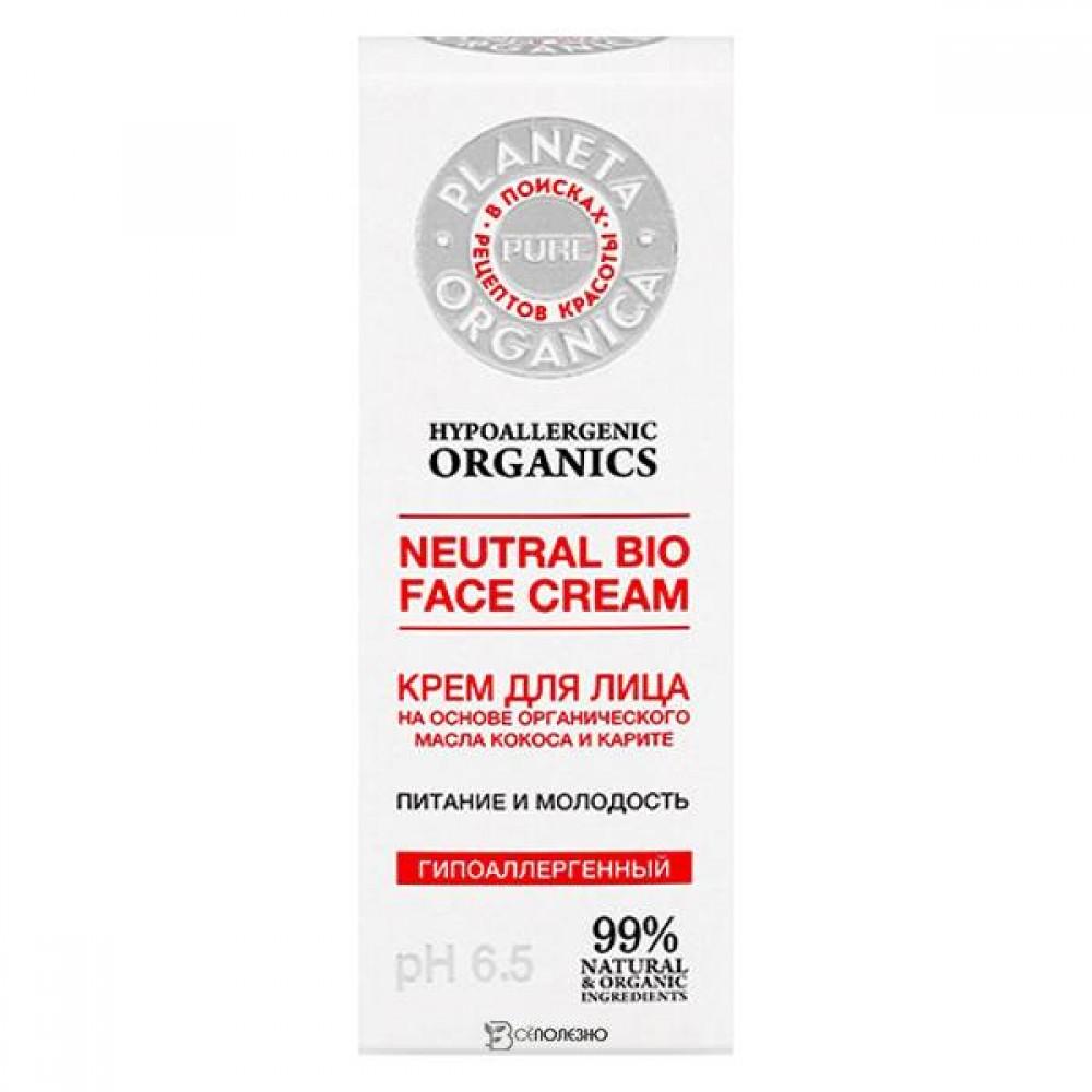Крем для лица Питание и молодость Planeta Organica 108060