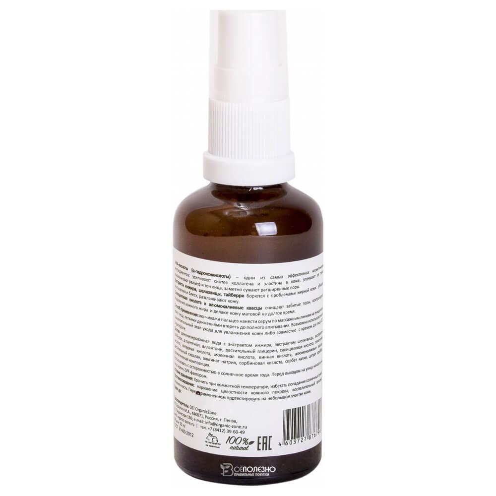сыворотки с гликолевой кислотой для лица