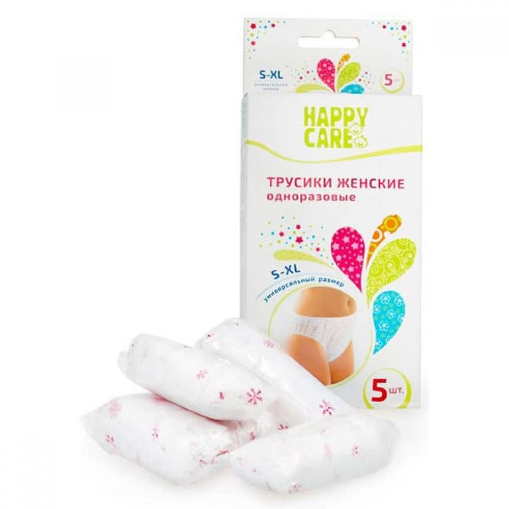 Одноразовые трусики женские Happy Care 30015