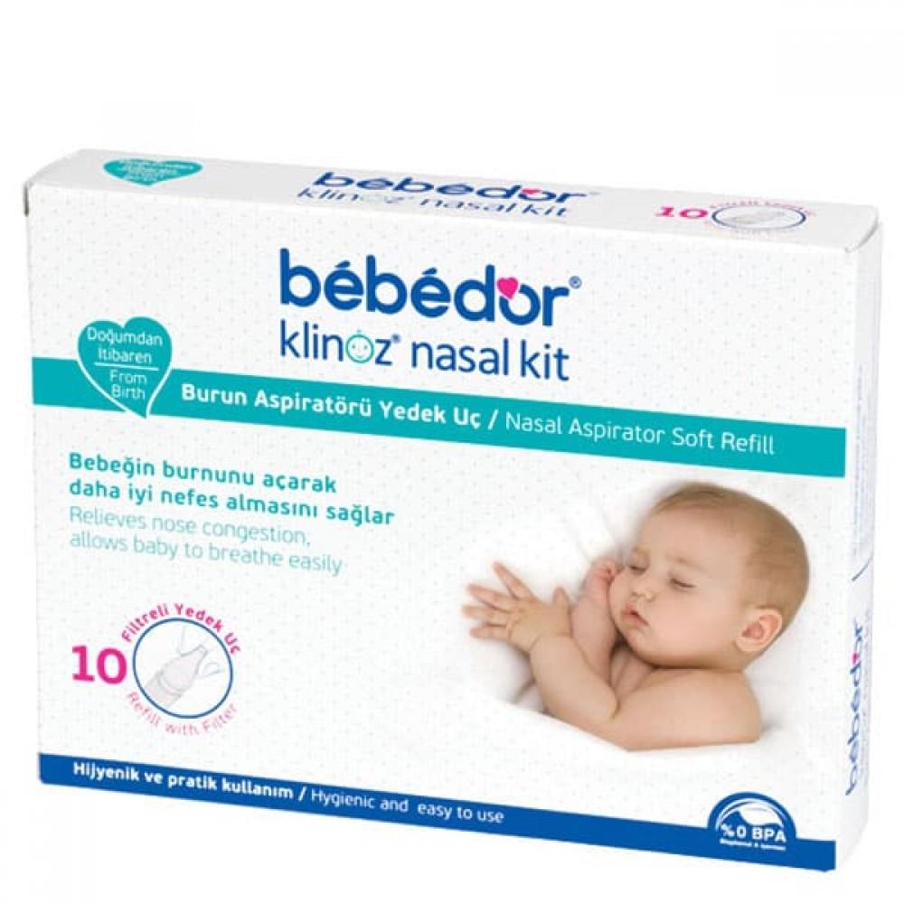 Насадки для детского аспиратора Bebe D'or 565